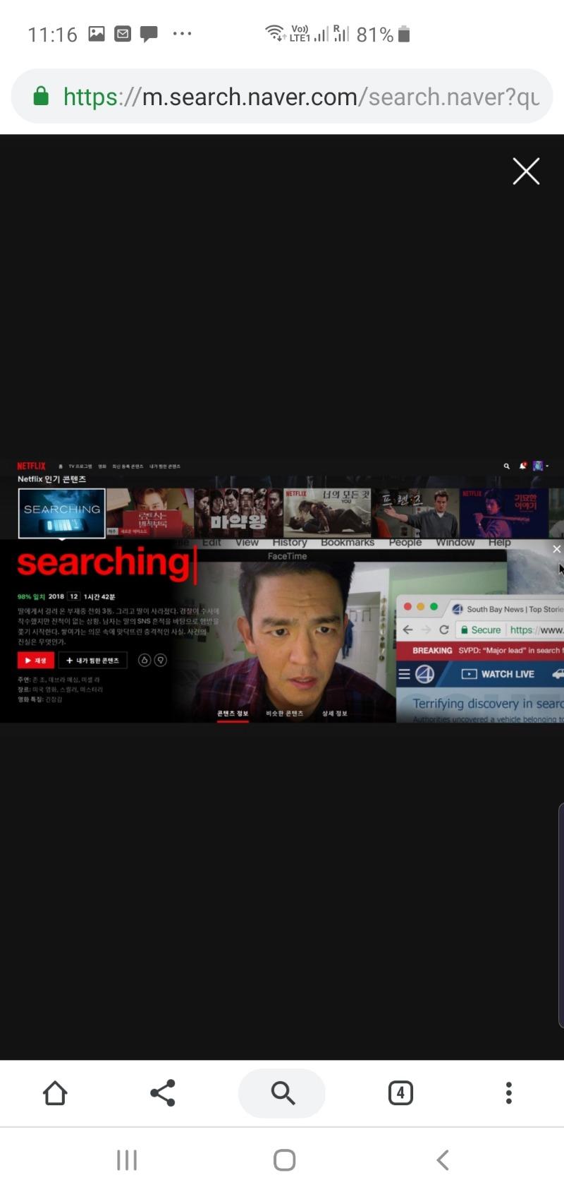 Screenshot_20190622-231641_Chrome.jpg