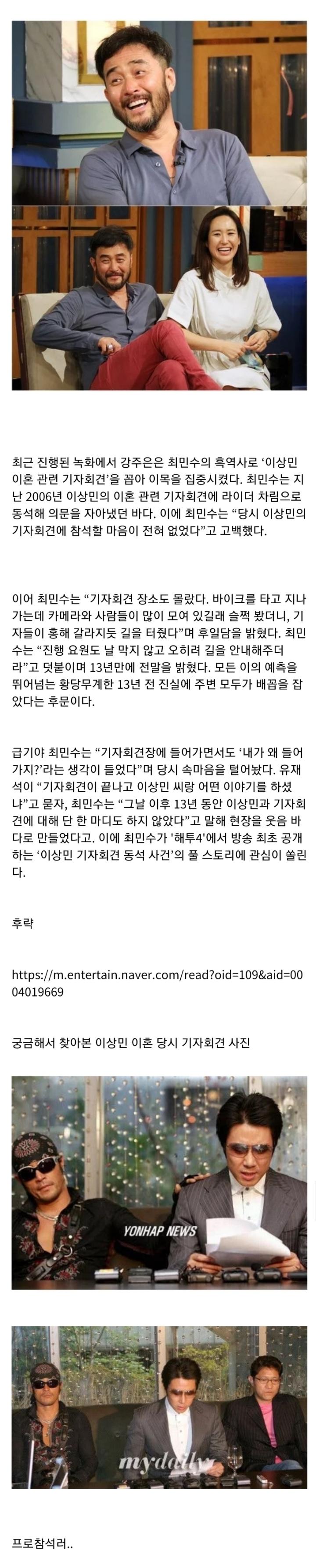 최민수레전드.jpg