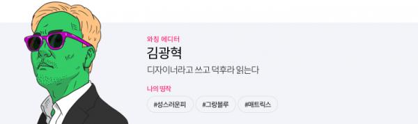 editor_banner_ja_kim.png