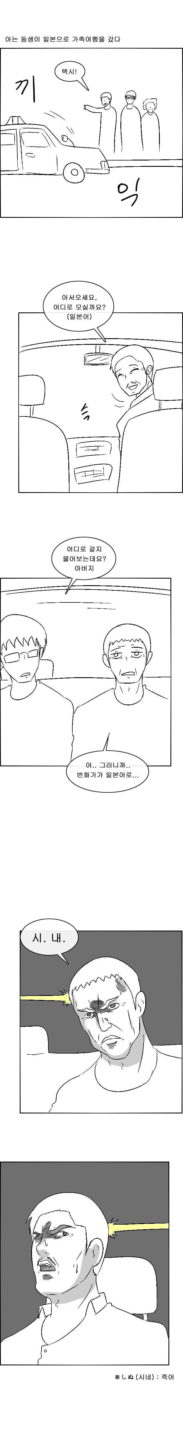 오모시롱.jpg