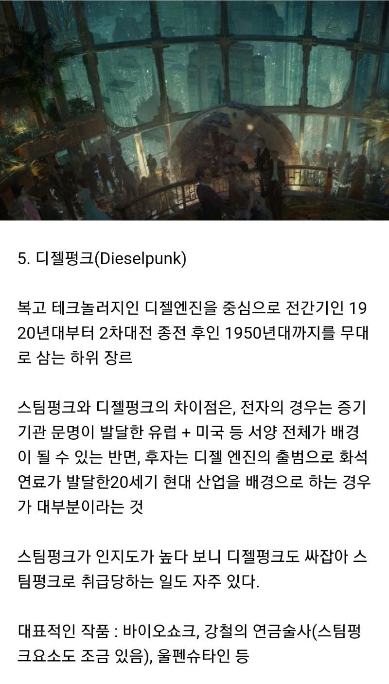 Screenshot_20201126-124351_DaumCafe.jpg