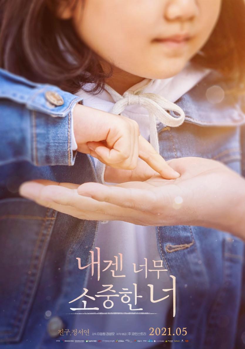 movie_image (10).jpg