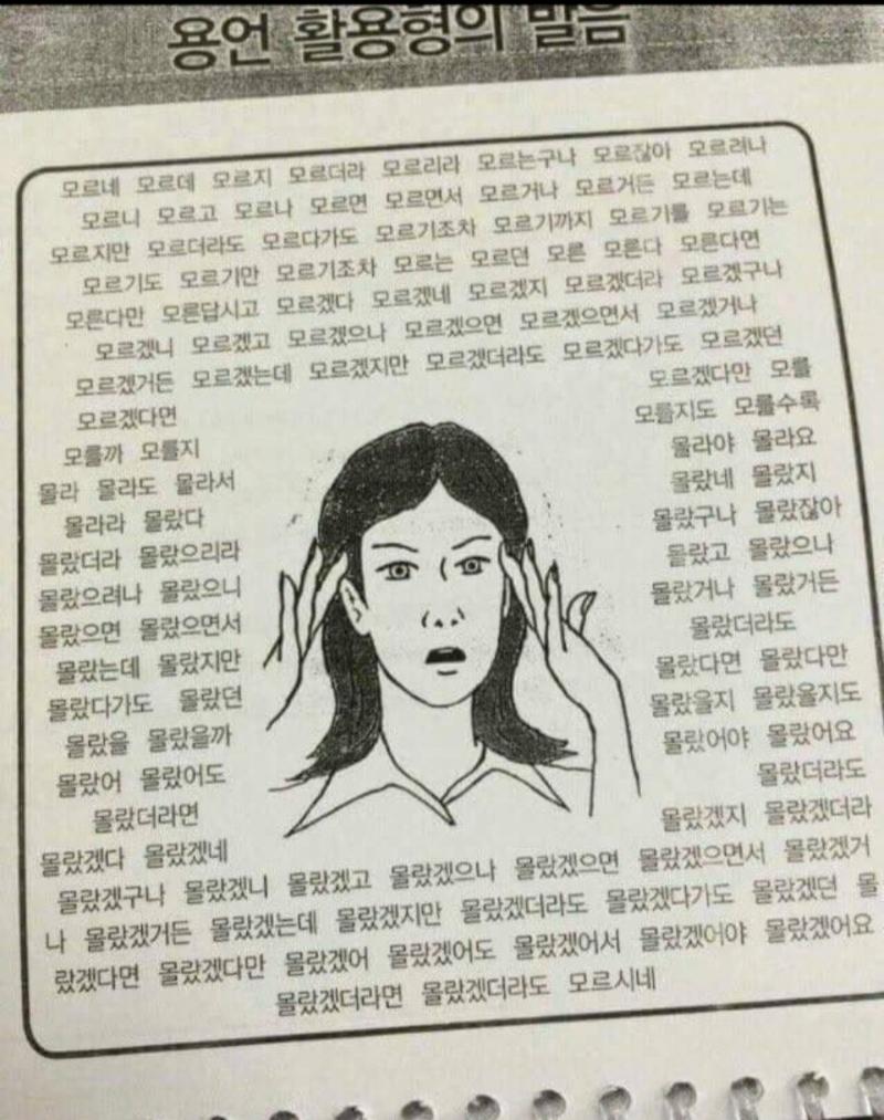 Screenshot_20210610-155758_Naver Cafe.jpg