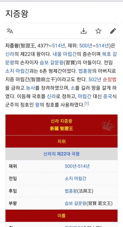 singlebungle1472-20211013-192648-000.jpg