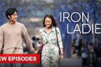 Iron Ladies